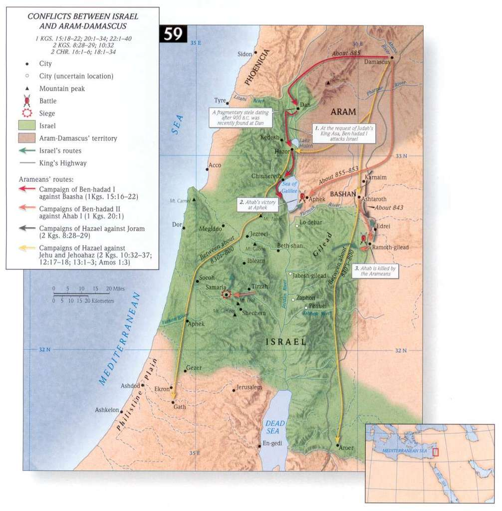 Map of Ancient Aram - Syria (Bible History Online)
