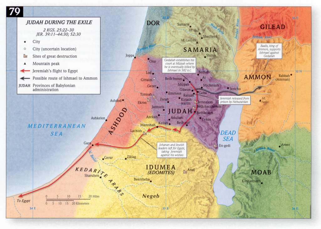 the biblical picture of life in judah during the exile The world of biblical israel  life in exile, life in judah  archaeological evidence to augment and often challenge the biblical picture of life in ancient israel.